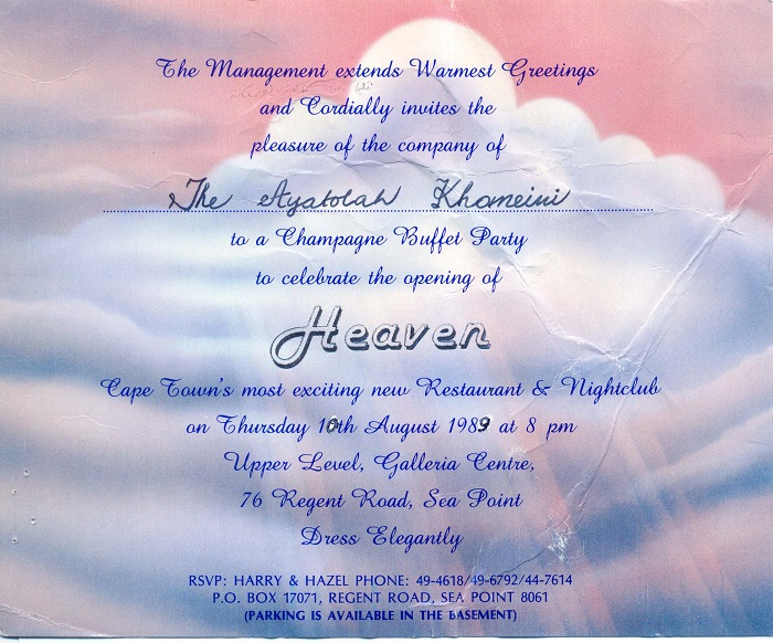 Invitation to the wedding ceremony