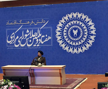 Moderation, significant characteristic of Ayatollah Rafsanjani