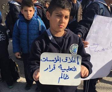 Israel shuts down Palestinian school