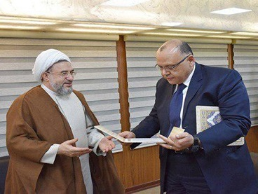 Al-Azhar Sheikh invited to attend Islamic unity summit in Tehran