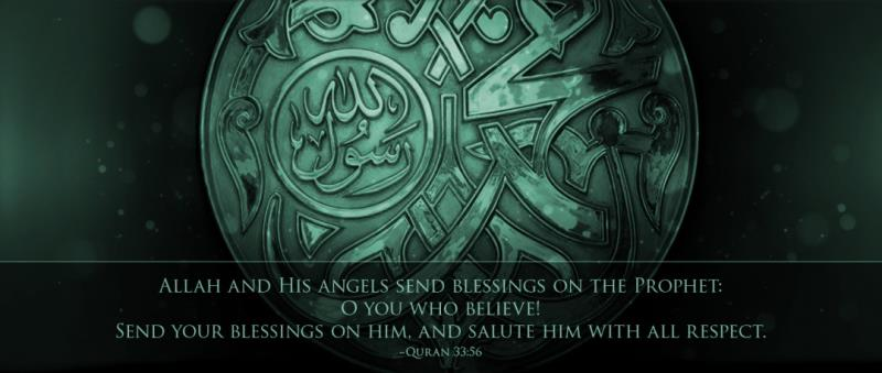 Islam an owing to God