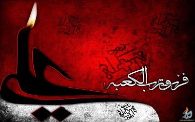 Imam Ali (PBUH) set great patterns of wisdom, justice
