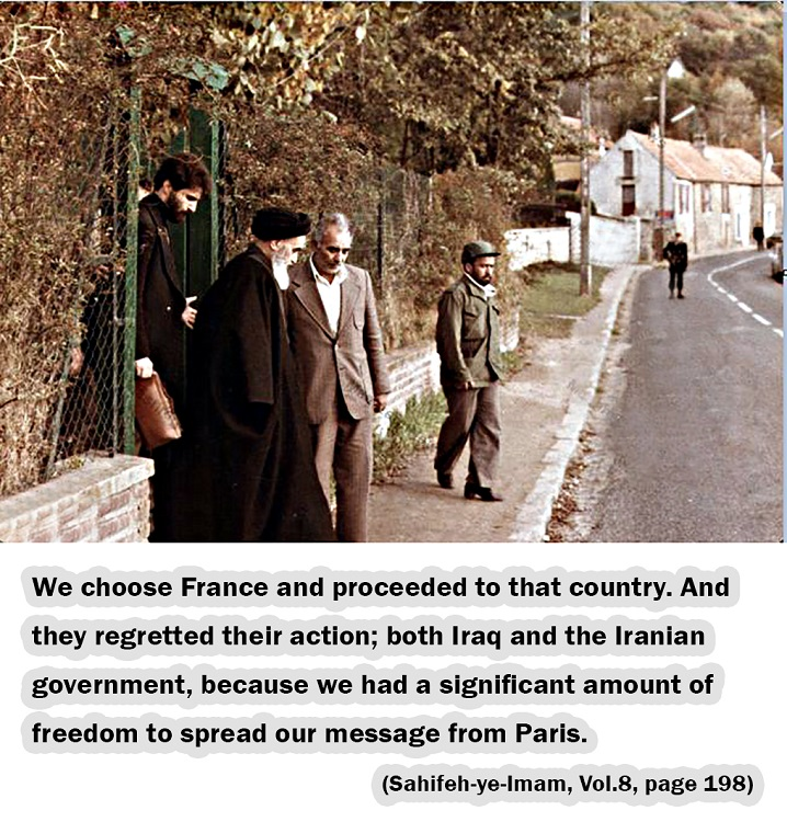 Imam Khomeini`s quotes on his exile
