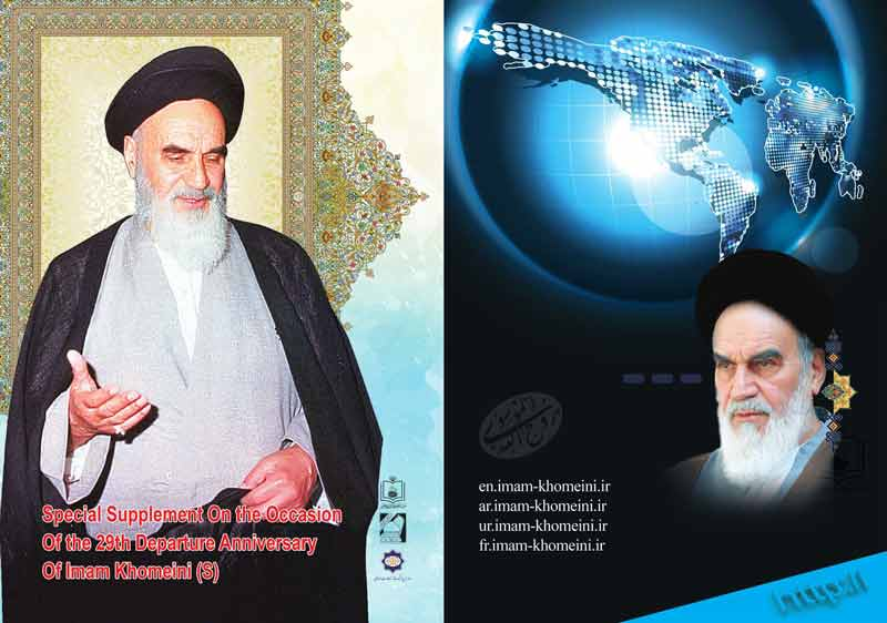 Special supplement on the occasion on the 29th Departure Anniversary of Imam Khomeini(s)