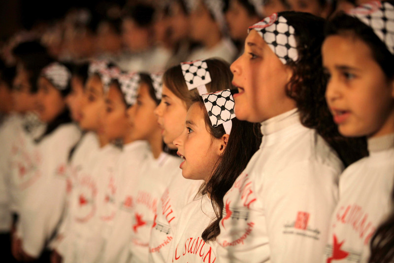 Palestinian children`s religious song