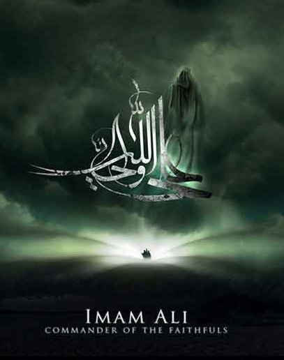 Imam Ali (PBUH) ran governmental affairs with justice and delivered insightful judgments