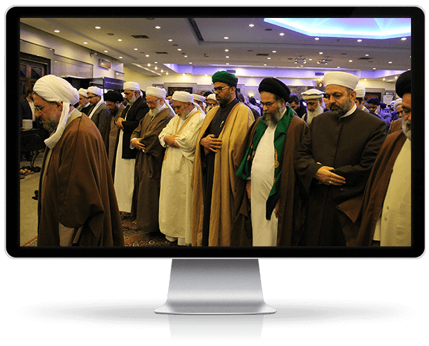 Sunni cleric says Islamic unity threatens oppressors