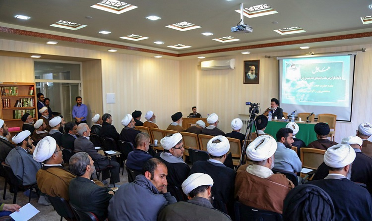 "Summit in holy city of Qom explores ""Quran's status from viewpoint of Imam Khomeini's school of thought"""