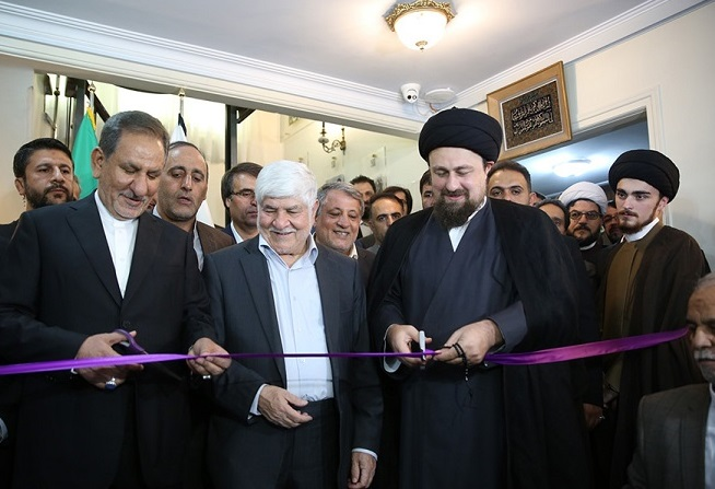 An inauguration ceremony of the House-Museum of late Ayatollah Akbar Hashemi Rafsanjani with presence of Seyyed Hassan Khomeini