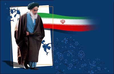 Imam Khomeini's leadership led revolution to path of progress, prosperity