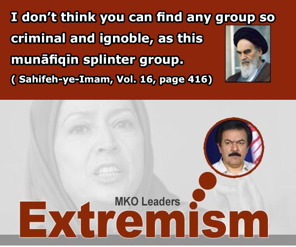 Hypocrites and MKO in Imam Khomeini`s viewpoints