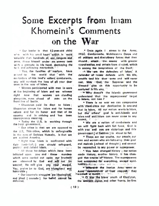 Some Excerpts From Imam Khomeini`s comments on the War