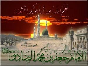 Divine features of personality of Imam Sadiq (PBUH)