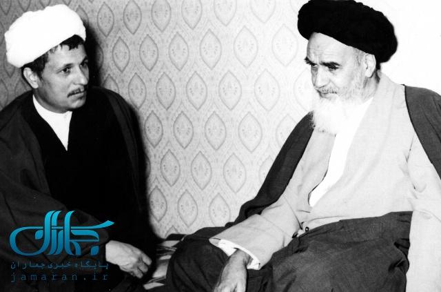 Imam Khomeini and Ayatollah Hashemi Rafsanjani
