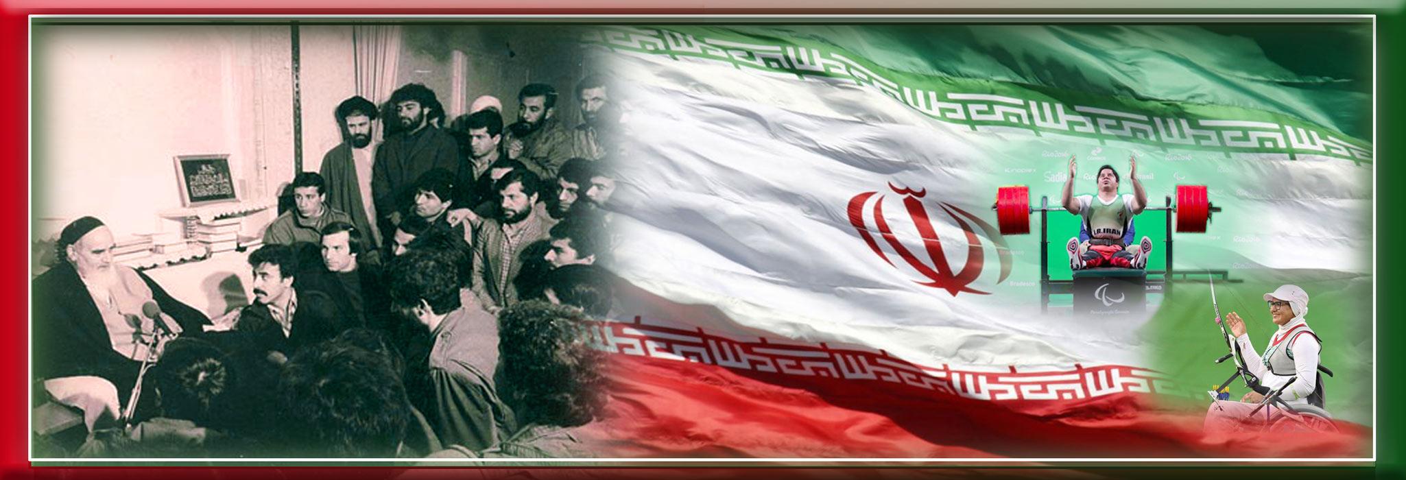 Imam Khomeini and sportsmen