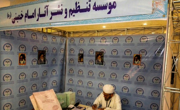 The international department of institute for compilation and publication of Imam Khomeini's works displayed Imam's books at a stall on the sideline of international unity summit.