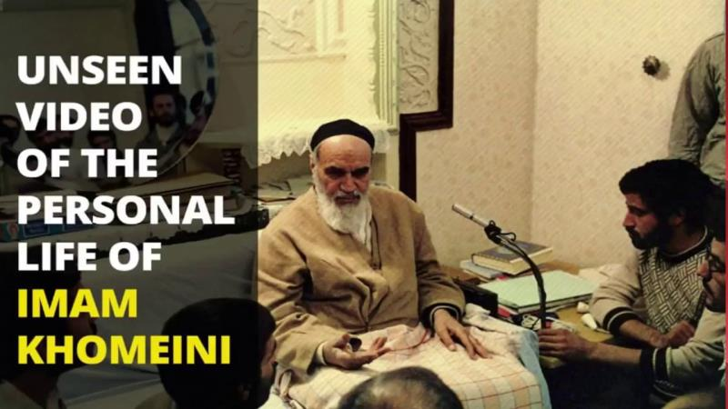 Unseen video of the personal life of Imam Khomeini