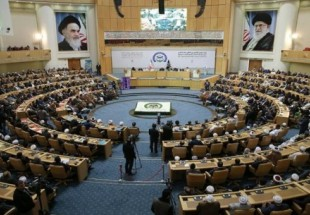 International Islamic Unity Summit kicks off in Tehran