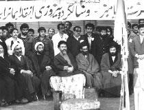 Historic decree on the establishment of the Revolutionary Council