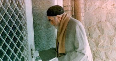 Imam Khomeini at home