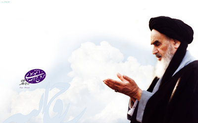 Hope and fear from Imam Khomeini's viewpoint