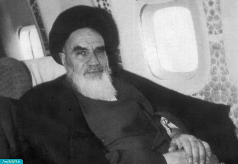 Imam's historic return