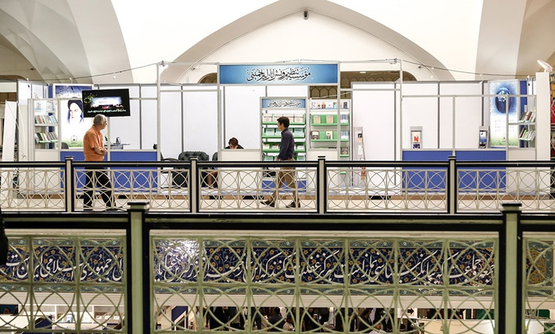 Book stall displaying Imam Khomeini's works in foreign languages at Tehran International Book Fair