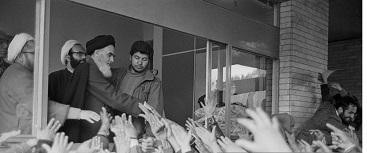 Imam Khomeini overthrew puppet regime of Pahlavi