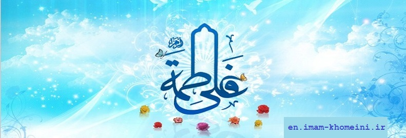 The marraige of Imam Ali and Lady Fatima