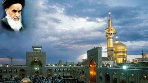 Holy shrine of Imam al-Rida (PBUH), the source of divine blessings