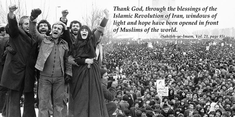 Islamic Revolution in Imam Khomeini`s viewpoints