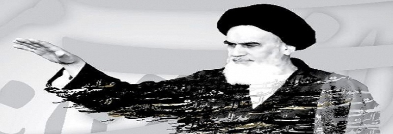 Imam Khomeini`s dynamic thoughts