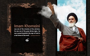 Enormous accomplishments of Imam Khomeini's movement