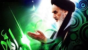 Material gains alone will not create happiness, Imam Khomeini explained