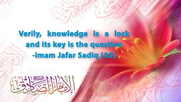 Imam Sadiq (PBUH) was most famous character in terms of knowledge, virtues