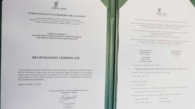 UN agency registers `Persian Gulf` in official certificate