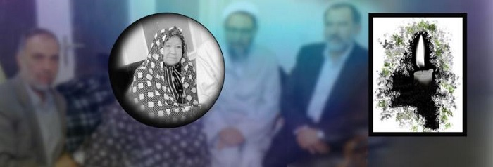 Imam Khomeini and his beloved wife