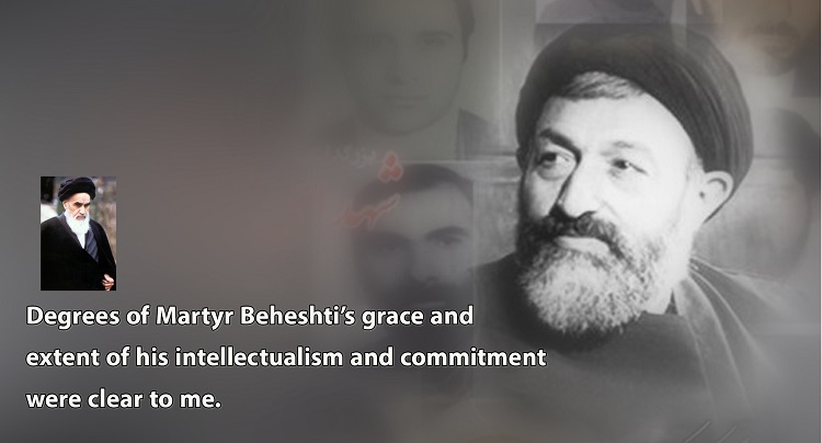 Martyr Beheshti in Imam Khomeini`s quotes