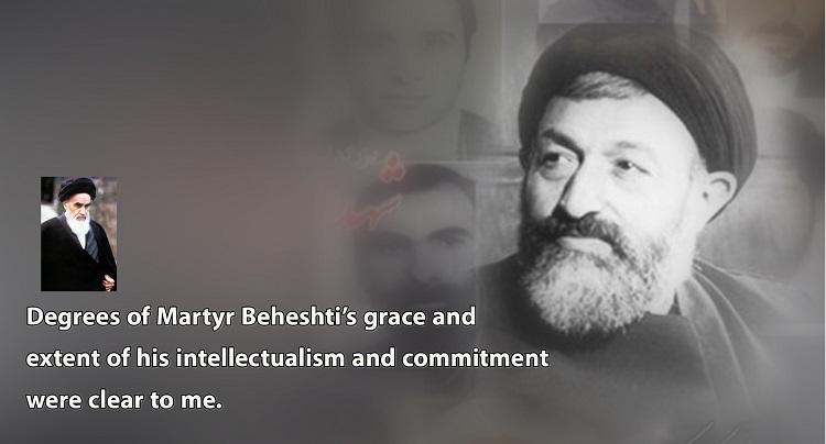 Martyr Beheshti in Imam Khomeini`s quotes