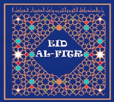 Imam Khomeini described Eid al-fitr as divine reward