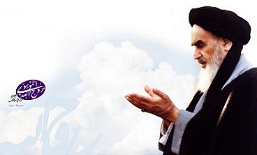 Imam Khomeini stressed tranquility for spiritual traveler