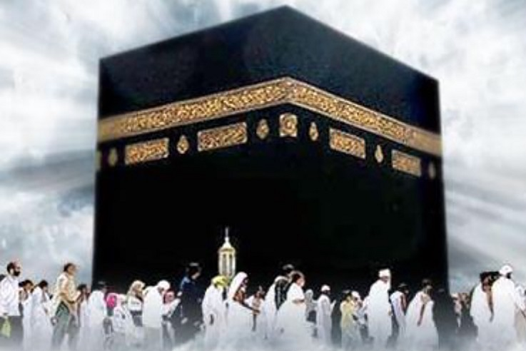 Hajj pilgrimage boosts unity, confronts global arrogance