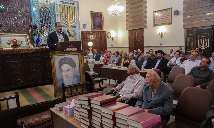 Jewish society holds ceremony to honor Imam Khomeini