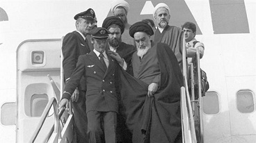 Imam Khomeini returned Iran after 14 years of exile