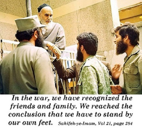Iranians under Imam Khomeini's leadership emerged unscathed out of imposed war