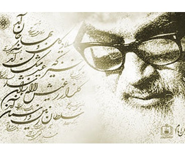 Imam Khomeini's poetry reflecting on mysteries of creation