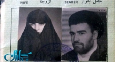 Sayyid Ahmad Khomeini married learned and pious lady