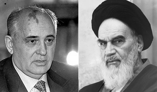 30th anniversary of Imam Khomeini`s historic letter to Gorbachev (former leader of the Soviet Union)