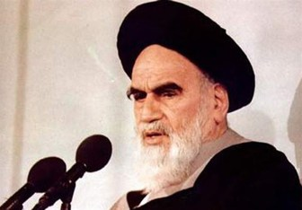 Islamic Republic is a divine gift that has reached us through God without any human interference.