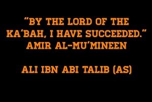 Believers worldwide mark Imam Ali (PBUH) martyrdom